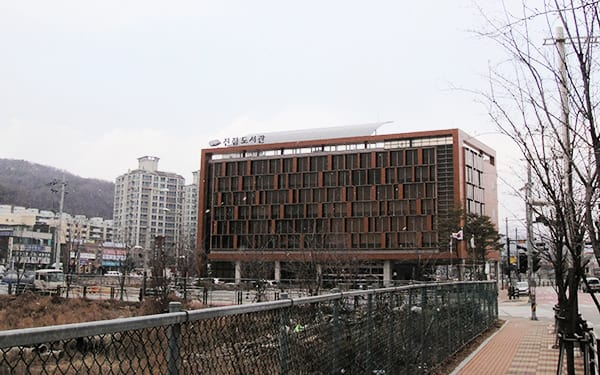 Jin Jeop Library in Namyangju City