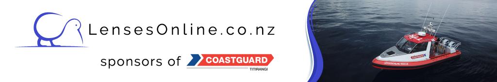 lensesonline-coastguard-sig.png