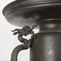 Antique Bronze Usubata - Japanese