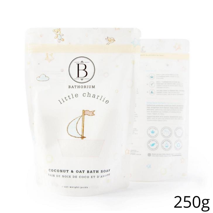 Bathorium Little Charlie Kids Bath Soak 250g