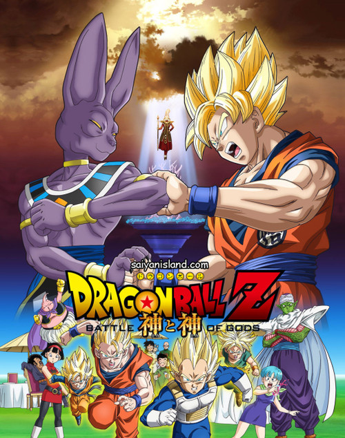 Dragonball Z - Battle of Gods Mounted Wall Hanger Picture