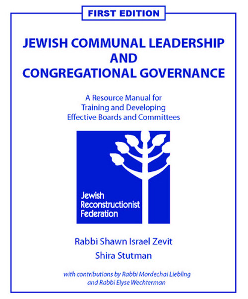 Jewish Communal Leadership and Congregational Governance