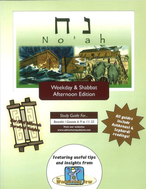 No'ah: (Bereshit/Genesis 6:9 to 11:32) Weekday and Shabbat Afternoon Edition