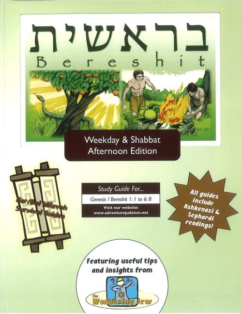Bereshit/Genesis 1:1 to 6:8 Weekday & Shabbat Afternoon Edition