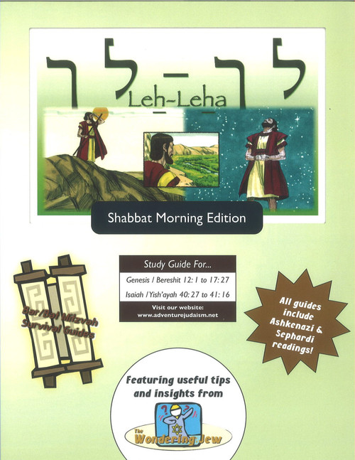 Leh-Leha (Genesis/Bereshit 12:1 to 17:27) Shabbat Morning Edition