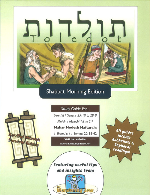 Toledot (Bereshit/Genesis 25:19 to 28:9) Shabbat Morning Edition Edition