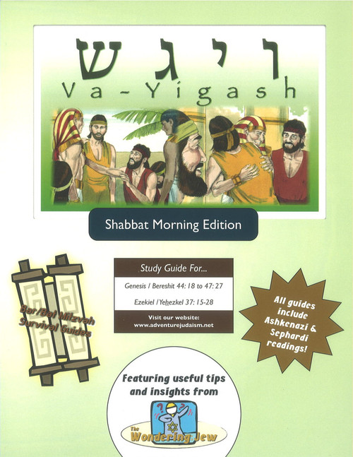Va-Yigash (Genesis/ Bereshit 44:18 to 47:27) Shabbat Morning Edition