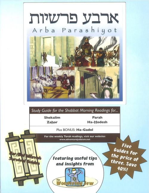 Arba Parashiyot