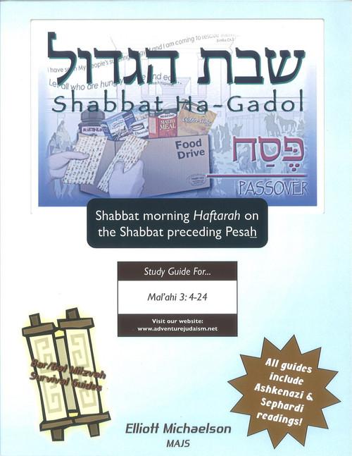 Shabbat Ha-Gadol