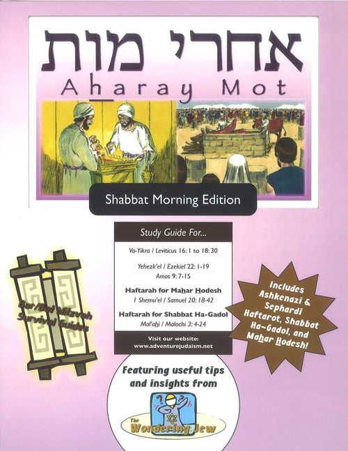 Aharay Mot (Va-Yikra/Leviticus 16:1 to 18:30) Shabbat Morning Edition