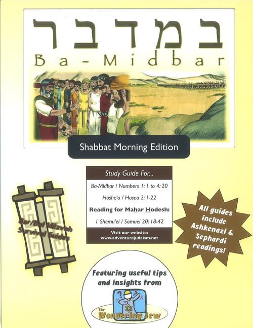Ba-Midbar (Ba-midbar/Numbers 1:1-4:20) Shabbat Morning Edition