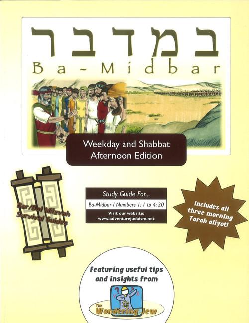 Ba-Midbar (Ba-midbar/Numbers 1:1-4:20) Weekday and Shabbat Afternoon Edition