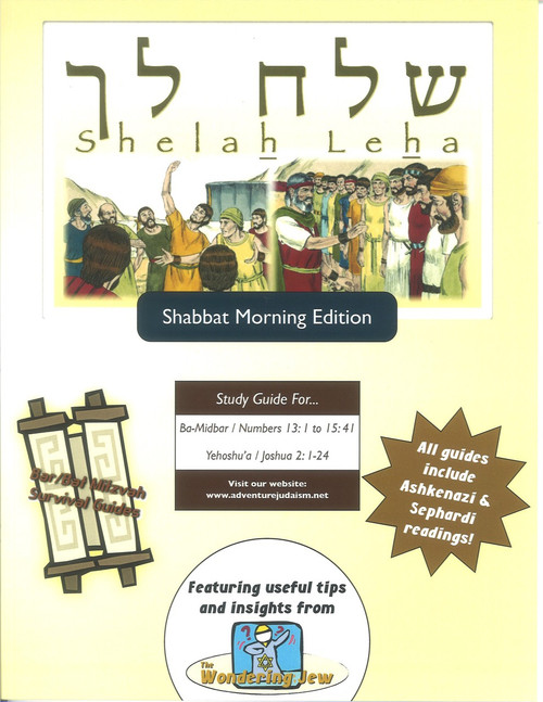 Shelah Leha (Ba-Midbar / Numbers 13: 1 to 15: 41) Shabbat Morning Edition