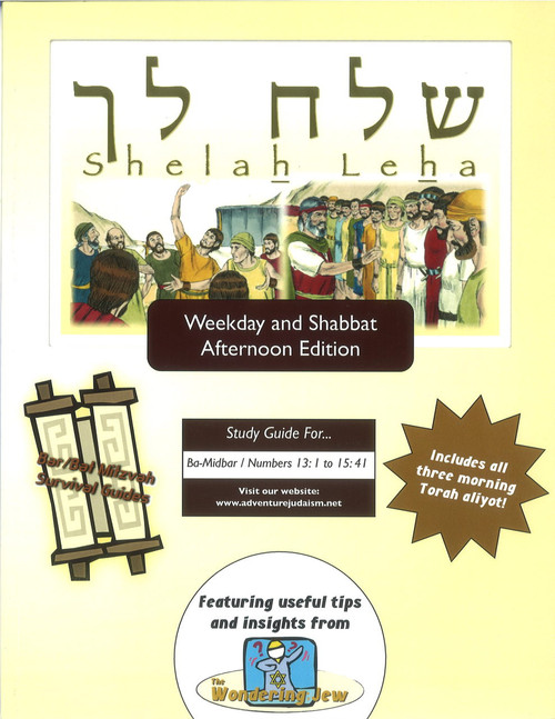Shelah Leha (Ba-Midbar / Numbers 13: 1 to 15: 41) Weekday and  Shabbat Afternoon Edition