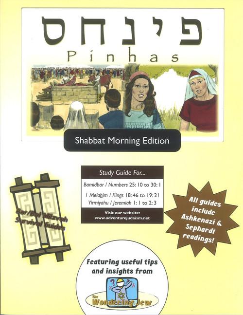 Pinhas (Bamidbar/Numbers 25:10-30:1) Shabbat Morning Edition