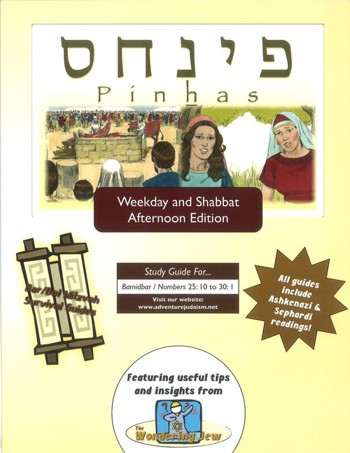 Pinhas (Bamidbar/Numbers 25:10-30:1) Weekday and Shabbat Afternoon Edition
