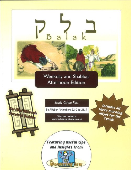 Balak (Ba-Midbar/Numbers 22:2-25:9) Weekday and Shabbat Afternoon Edition
