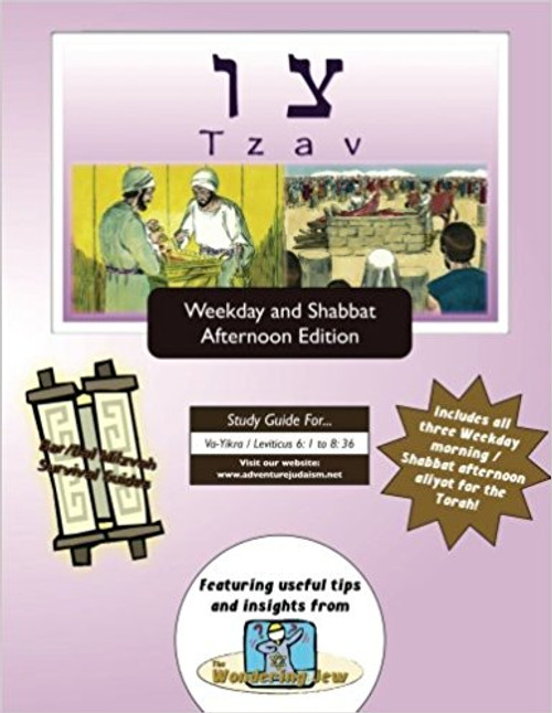 Tzav (Va-Yikra/Leviticus 6:1 to 8:36) Weekday and Shabbat Afternoon Guide