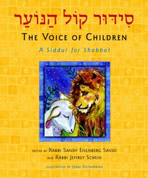 Siddur Kol Ha'Noar: The Voice of Children (Transliterated)