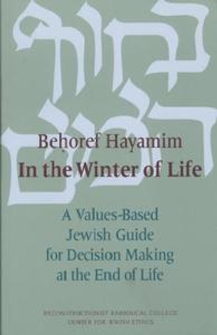 Behoref Hayamim: In the Winter of Life