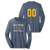Navy Frost - Number on back and name on sleeve