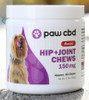 Pet CBD Hip & Joint Soft Chews for Dogs BACON - 300 MG - 30 COUNT