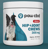 Pet CBD Hip & Joint Soft Chews for Dogs BACON - 600 MG - 30 COUNT