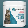 Pet CBD Kidney Support Soft Chews for Cats SALMON - 300 MG - 150 COUNT