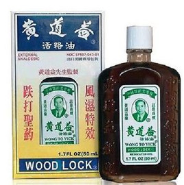 Wood Lock Medicated Oil