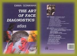 The Art of face Diagnostics Atlas 面诊艺术