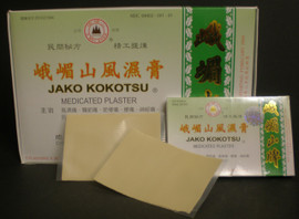 E Mei Shan Medicated Plasters OUT OF STOCK