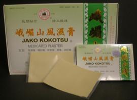 E Mei Shan Medicated Plasters