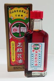 Red Flower Oil