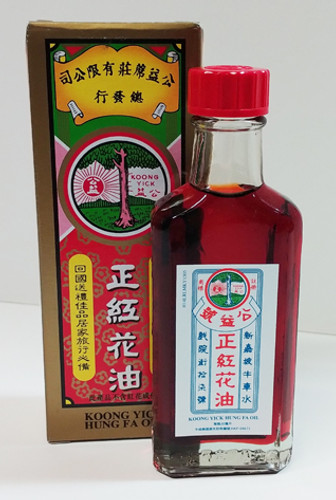 Red Flower Oil