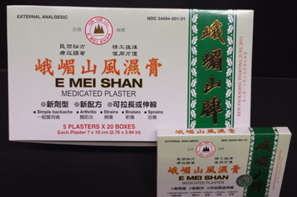 E Mei Shan Medicated Plasters-By the case Best Value!