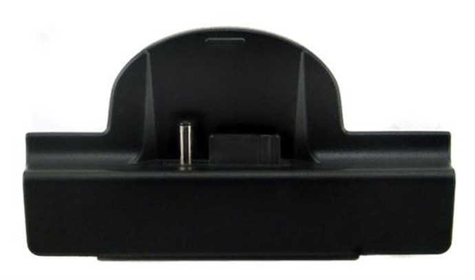 Xpress Car  Cradle ONLY