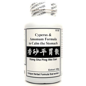 Cyperus and Amomum Formula to Calm the Stomach Extract Powder Instant Herbal Tea 180g (Xiang Sha Ping Wei San)