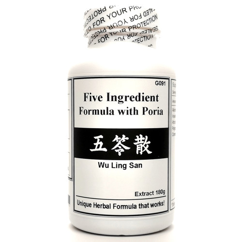 Five Ingredient Formula with Poria Extract Powder Instant Herbal Tea 180g (Wu Ling San)