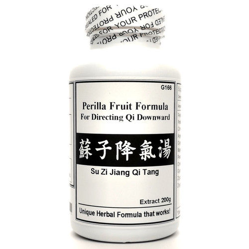 Perilla Fruit Formula For Directing Qi Downward Extract Powder Instant Herbal Tea 180g (Su Zi Jiang Qi Tang)