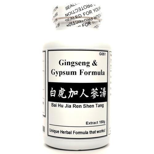 Gingseng and gypsum Decoction Formula Extract Powder Instant Herbal Tea 180g (Bai hu Jia ren Shen Tang)