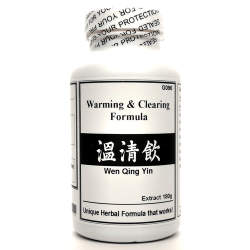 Warming and Clearing Decoction Formula Extract Powder Instant Herbal Tea 180g (Wen Qing Yin)