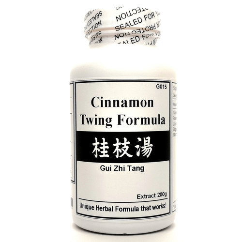 Cinnamon Twing Formula Extrat Powder Instant Herbal Tea 200g (Gui Zhi Tang)