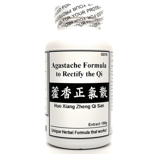 Agastache Formula to Rectify the Qi Extract Powder Instant Herbal Tea 180g (Huo Xiang Zheng Qi San)