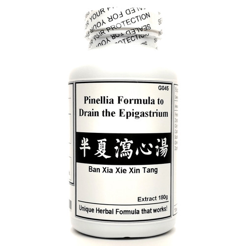 Pinellia Formula to Drain the Epigastrium Extract Powder Instant Herbal Tea 180g (Ban Xia Xie Xin Tang)