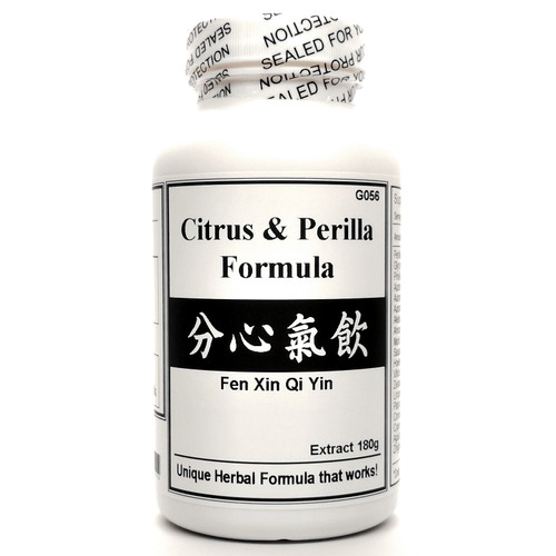 Citrus and Perilla Formula Extract Powder Instant Herbal Tea 180g (Fen Xin Qi Yin)