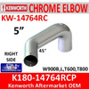 "K180-14764RCP Kenworth 5"" Right Elbow CHROME KW-14764RC"