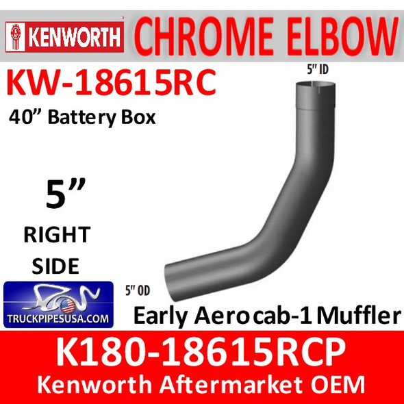 """K180-18615RCP Kenworth Right Side CHROME Elbow for 40"""" Steps"""