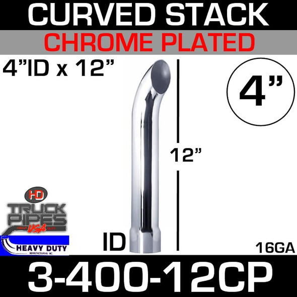 "4"" x 12"" Curved Stack Pipe ID End - Chrome 3-400-12CP"