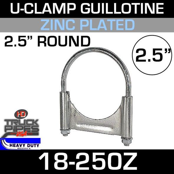 "2.5"" U-Clamp Guillotine Style Zinc 18-250Z"