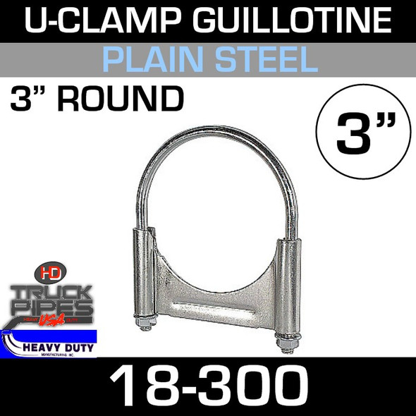 "3"" U-Clamp Guillotine Style 18-300"